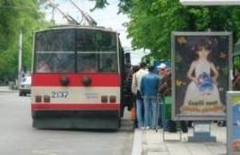 Si-a gasit moartea in troleibuz. Un barbat a decedat azi dimineata in troleibuzul nr. 8