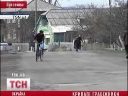 Grupare criminala de moldoveni prinsa in Ucraina