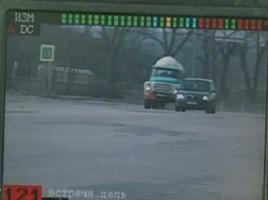 Atenție la viteză! Mașina spion a prins primii vitezomani