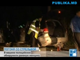 ночная погоня: раненая женщина в машине - мачеха задержанного