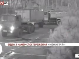 Fuga lui Victor Ianukovici fost surprinsa de camere video. Vezi cum