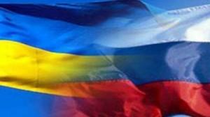 Ucraina a amendat 40 de companii aeriene din Rusia