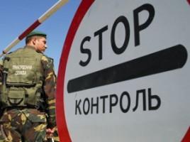 TENSIUNE pe segmentul transnistrean al frontierei cu Ucraina.
