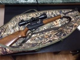Un angajat al Serviciului Situaţii Excepţionale a fost împușcat la vânătoare