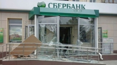 explozie la kiev a unei banci