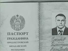 Retinere - un militar rus la Aeroportul Chişinău