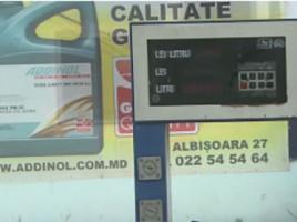 Nereguli la multe staţii de alimentare cu gaz