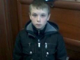 Se cauta -un copil de 10 ani a dispărut la Causeni