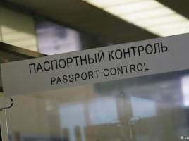 Peste 50 de moldoveni, intorsi de la granita sau deportati din UE si Rusia timp de 1 saptamina