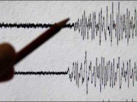 Cutremur de pamint