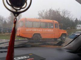 Transportați GRATIS și REMUNERAȚI cu 300 de lei cei din Trasnistria. Dovezi foto